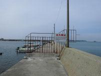 和久漁港 立入禁止の波止2 の写真