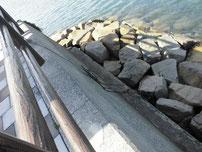 苅田緑地公園周辺 護岸した基礎の写真