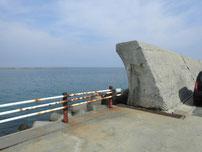 宇島港 波返し横の写真