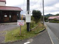 豊田湖 桟橋への道順 の写真1