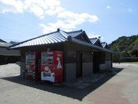 美萩海浜公園 トイレの写真