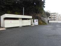関見台公園下海岸 トイレ の写真