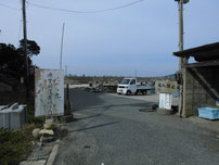 和久漁港 入口の写真