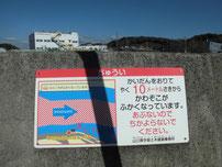 厚狭川橋 看板の写真