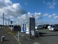 日明海峡釣り公園 駐車場の写真
