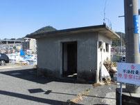 門司区東港の波止 トイレの写真