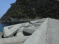 三見漁港 大波止 付け根付近の写真