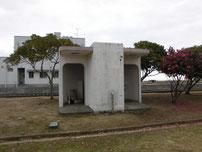 床波漁港 床波公園トイレの写真