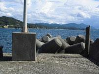 沖側の波止 先端付近の写真