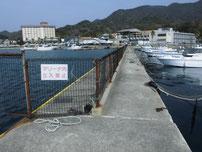 マリーナ萩 釣り禁止箇所の写真