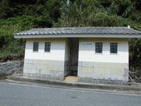 角島 元山港 トイレの写真
