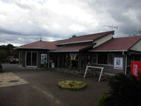 豊田湖 ビジターセンターの写真