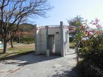 柄杓田漁港 トイレの写真