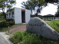 荒田 西山ふ頭緑地のトイレの写真