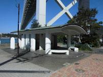 関門橋下 トイレの写真
