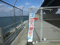 北九州空港連絡橋下 橋脚側の写真1