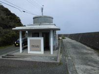 蓑島海水浴場 トイレの写真