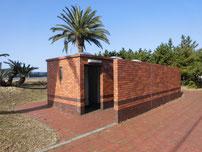 大里海岸緑地 トイレの写真
