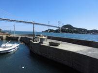 壇ノ浦漁港 関門橋側の写真