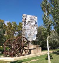 Уличная скульптура Барселоны. Посвящение Всемирной Выставке 1888