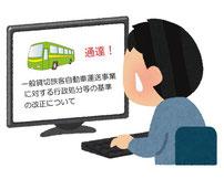 運行管理者のためのドライバー教育ツール