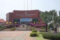 das Rathaus von Pattaya
