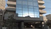 東京営業所写真