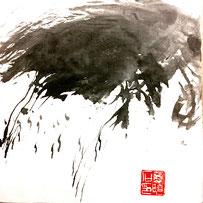 """""""Black Rain""""15-20/20x20/Feb.20"""