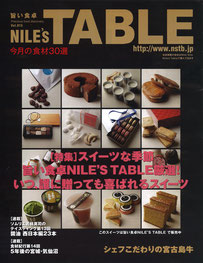 旨い食卓NILE'S TABLE vol.15