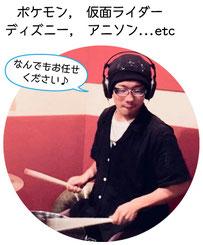 ドラムの先生 浅田亮太