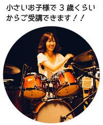 ドラムの先生 酒井美絵子