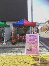 住宅展示場 集客イベント 無料ネイル 埼玉
