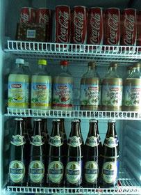 所有飲品只要一歐元!!!