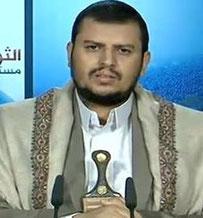 Abdulmalik al-Huthi - Führer der Huthi-Bewegung, die 2015 Mansur Hadi stützten