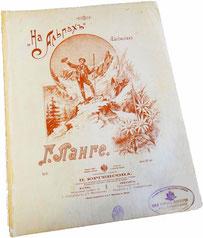На Альпах (Эдельвейс), Густав Ланге, старинные ноты