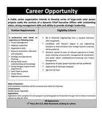 Job Opportunities Advertisement
