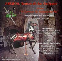 El Carrousel de Antiguos Sueños (2004)