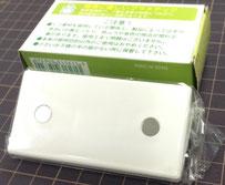 上代¥140