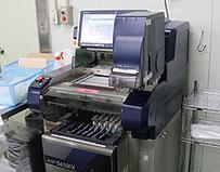 自動計量包装ラベル機