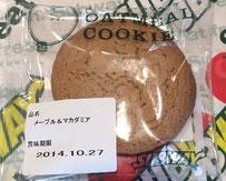【NEW】メープル&マカダミア