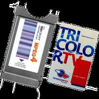 Cam модуль UHD Триколор ТВ обмен в Могилеве