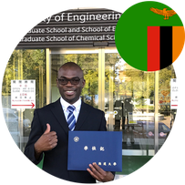 Study in Japan for Africa- Dr Mwandira Wilson- Zambia
