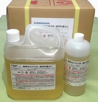 焦げ付き油汚れ用洗剤
