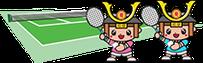足利ソフトテニス連盟