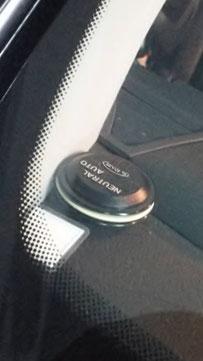 波動カードで車をイヤシロチ化