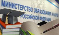 Формирование Перечня ВАК_исключение журналов из РИНЦ, ВАК