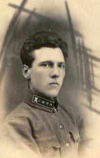 Командир роты.  г. Владивосток. 1925  г. / Company commander. Vladivostok. 1925 g.
