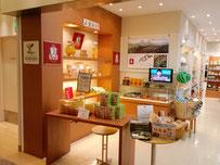 コダマ健康食品 店舗