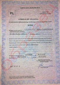 лицензия на транспорт в Польше