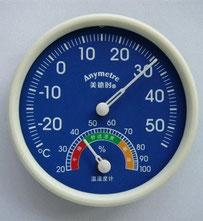 Thermometer und Hygrometer beim Cannabis Anbau , Hanfanbau indoor